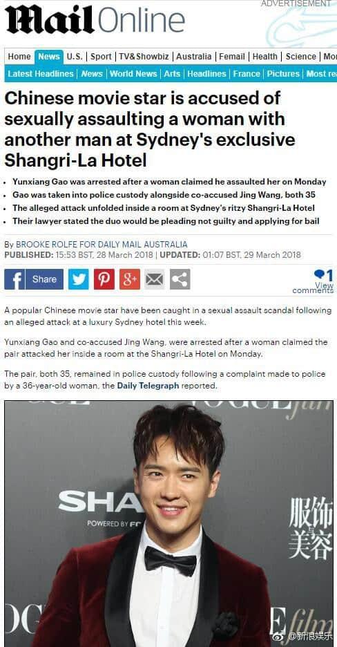 Diễn viên Mị Nguyệt Truyện bị bắt giữ khẩn cấp tại Sydney vì hành vi cưỡng bức tập thể - Ảnh 2.