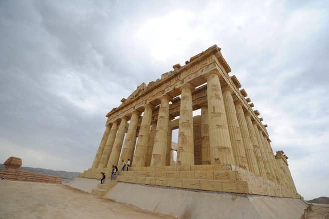 Đền Parthenon rởm