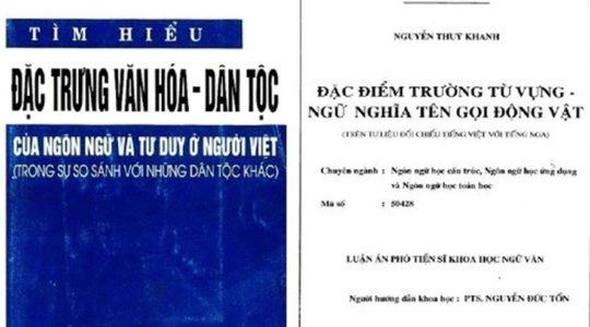 Giáo sư ngôn ngữ Việt bị tố đạo văn của...học trò