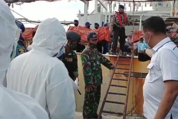 Indonesia truy bắt hai tàu cá Trung Quốc, phát hiện thi thể thủy thủ trên tàu - Ảnh 1.